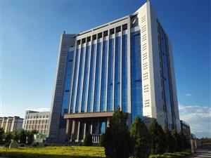 甘肅鋼鐵職業技術學院成人大專、本科招生簡章
