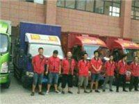 泗洪迁喜迎门专业搬家公司