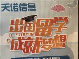专业日本留学