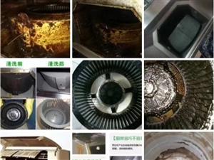 栾川专业家电清洗、家电维修、空调热水器维修安装