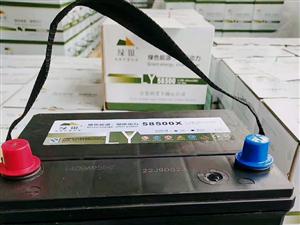 綠銀汽車蓄電池光山招代理
