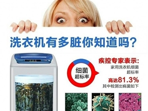 家电清洗水管脉冲旋转清洗热水器洗衣机深度拆机清洗