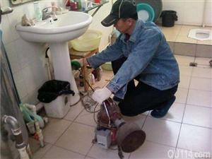 柳州疏通下水道电话-柳州疏通厕所电话 马桶维修