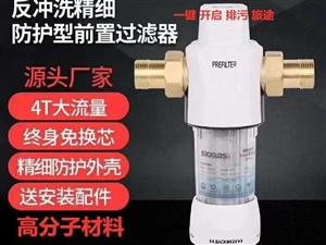 ppr管件铝塑管件及卫浴洁具