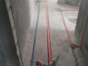 专业水电地暖施工