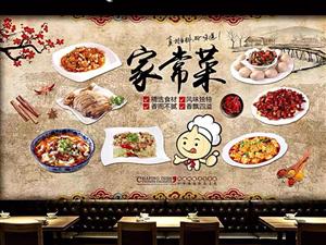 江南小厨房开业