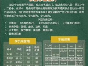 小度学堂暑期班3-6人小班提优正式开课啦!!!!!