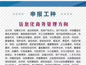 郑州电工焊工叉车挖机培训
