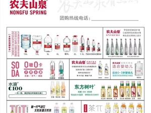 農夫山泉水和飲料,李子園牛奶酸奶批發直銷