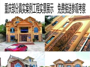 专业承建实芯墙体轻钢别墅,免费接送参观考察真实工程