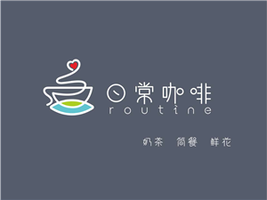 日常咖啡请喝奶茶