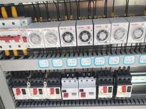 邹城放心电水安装维修