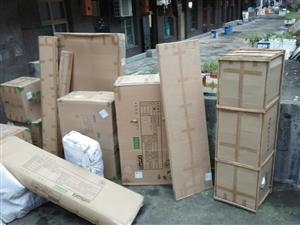 貨運搬家。專業疏通管道。