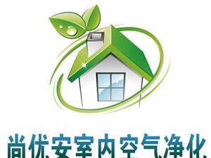 室内空气检测、室内空气治理