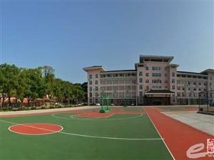 安慶工業學校招生開始