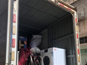 专业搬家,提供货车三轮车面包车