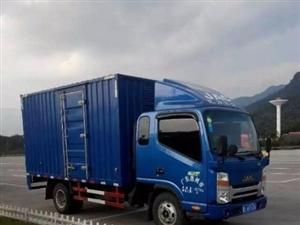 龙门县县城专业搬家运货公司