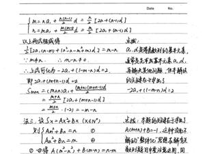 初,高中数理化一对一辅导