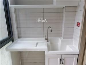 鋁合金材質陽臺洗衣機柜