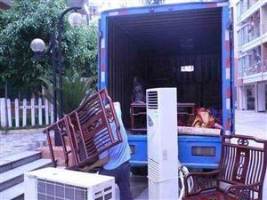 儋州美美搬家公司,家具空调拆装,50元起步。