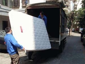 儋州大小货车搬家公司,起步50元。