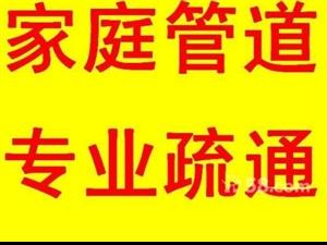 进贤县专业机械疏通下水道,疏通马桶