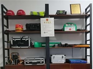 专业漏水检测/电力电缆故障检测/管线探测