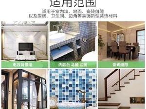 广安区专业瓷砖美缝