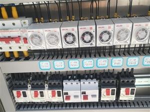 邹城放心水电安装电工