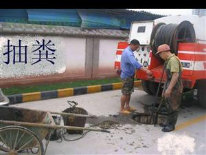 进贤县专业疏通下水道公司
