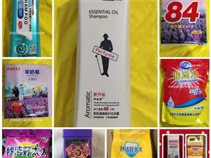 品牌洗涤用品加盟、代理、批发.合作
