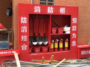 消防器材批发零售