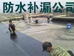 松桃县城镇乡村各地疏通下水道维修服务