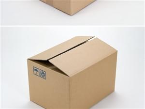 各种三层五层纸箱