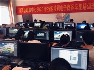 职教中心主办的免费电商培训