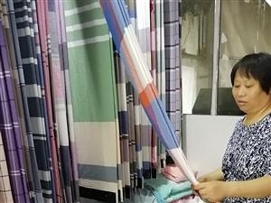 鑫相縫被業,棉被羽絨被,蠶絲被,夏涼被,乳膠枕