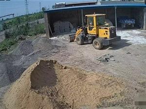 售沙子水泥石肖石子砖等