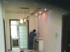 专业墙面粉刷