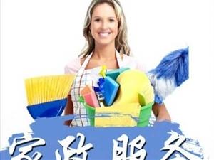 专业维修冰箱洗衣机空调18394091612