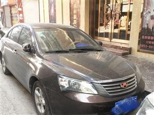 国庆出租车跟司机想去哪里都可以价格好商量