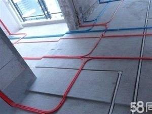 青州專業改水電 防水 安裝衛浴馬桶 維修閥門管件