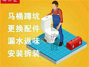 泗洪县专业通下水道,钻孔,马桶维修