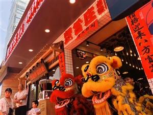 长垣舞狮承接各种商业活动