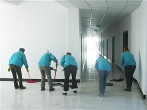 房子各种保洁服务