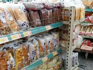 鲜面包厂家批发配送