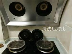 家电清洗维修水电整改安装