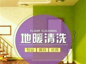 專業清洗地曖,太陽能熱水器清洗維修安裝,水暖維修。