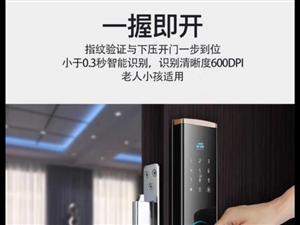 宁乡市开锁换锁指纹锁13487575547
