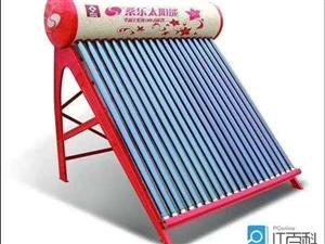 青州太阳能 水电暖 厨卫洁具 维修电话