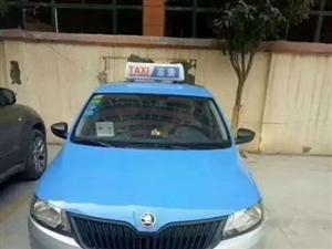 高唐出租车